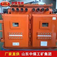 双回路水泵水位控制器,双回路水泵水位控制器批发价格