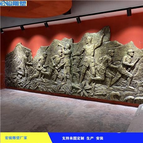定制玻璃钢浮雕 广州人物浮雕墙雕塑 宏骏雕塑造型