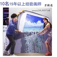 墙绘公司 3D墙绘 南京新视角墙绘 成功案例超900个 60元/平米
