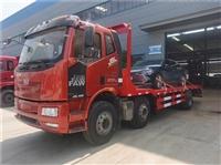 解放J6平板运输车厂家 拉25吨挖机拖车双节爬梯