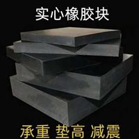 隔震橡胶板价格 定做工业橡胶减震垫