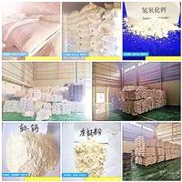 中国河北活性钙 ,活性轻质碳酸钙,高质量产地