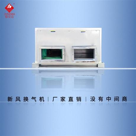 热回收式新风换气机QXH-100WD低噪音新风系统厂家