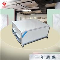 惠州换热器7000风量双向流热回收新风换气机厂家定制