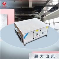 惠州新风机7000风量静音全热交换器热回收新风换气机定制