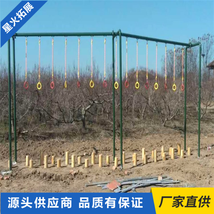 青少年体能训练器材 户外拓展木桩吊环桥