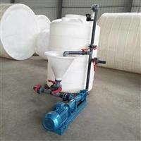 2吨浓浆泵复配罐 耐酸碱储罐 价格合理