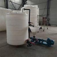 2吨浓浆泵复配罐 pe储罐 质量可靠