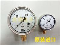 KROM压力表_KFM燃气压力表_虎博品类齐全 无忧畅选