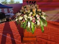 大型会议桌花鲜花 台花会议现场鲜花布置 深圳全城配送