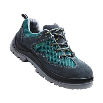 世达SATA 绝缘安全鞋,FF0503-45,休闲款多功能安全鞋 防砸绝缘6KV 休闲款多功能安全鞋 保护足趾 电绝缘 FF0503-45
