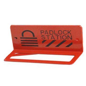 安赛瑞 10锁金属锁具挂架(空置),27×4×8cm,钢制,红色喷涂,37053  37053