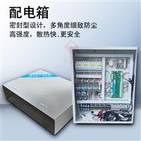 空调控制器电箱自动控制柜  40KW空调控制箱大量定制
