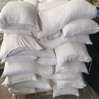 滑石粉 工业级滑石粉 超细滑石粉 不饱和树脂滑石粉 滑石粉厂家