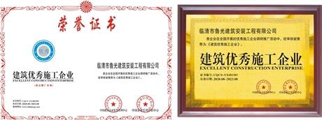 中国企业发展促进委员汇