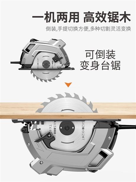 电圆锯7寸9寸家用多功能手提锯电锯台锯木工工具大全圆盘锯切割机