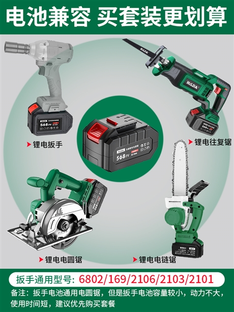 无刷锂电电圆锯5寸充电式手提木工锯石材切割机倒装圆盘切割电锯