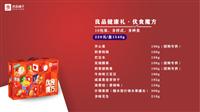 2021年天津市良品铺子批发价格