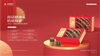 2021年北京市礼品公司批发价格
