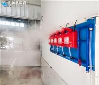 喷雾除尘设备公司