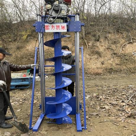 电线杆挖坑机轮式栽杆打洞开孔快速