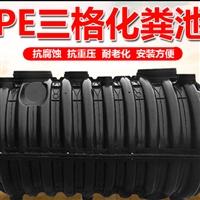 渑池化粪池厂家 三格化粪池图 厕所革一体化塑料化粪池