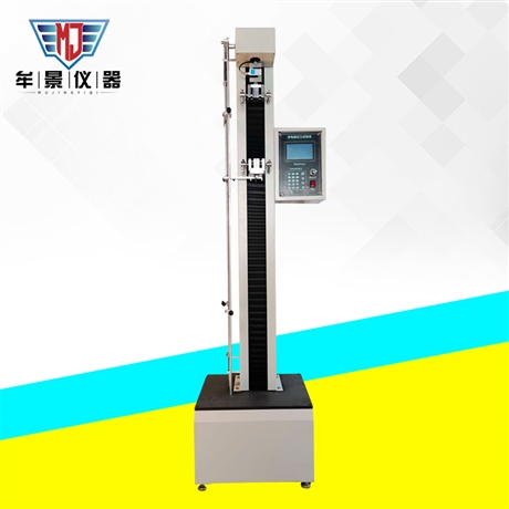 MU3001A 微电脑拉力+伸长率试验机