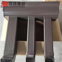 大庆旧改项目定制铝合金天沟 厂家自销 质量保证