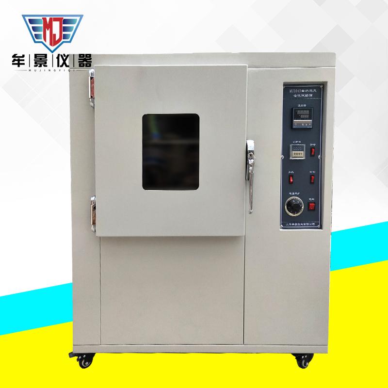 MU3043自然通风老化试验箱