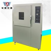 MU3043B老化烘箱