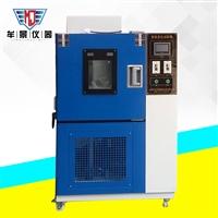 MU3046 耐臭氧老化试验箱