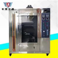 MU3260橡胶材料燃烧性能试验机