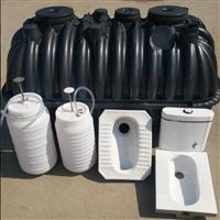 塑料化粪池 河南化粪池 化粪池厂家
