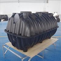 陕西三格厕所化粪池厂家 家用污水排放池 文水塑料1.5立方化粪池厂
