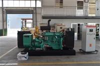 200KW全自动发电机组自动化200千瓦柴油发电机生产厂家
