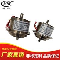 东莞厂家批发微型磁粉离合器