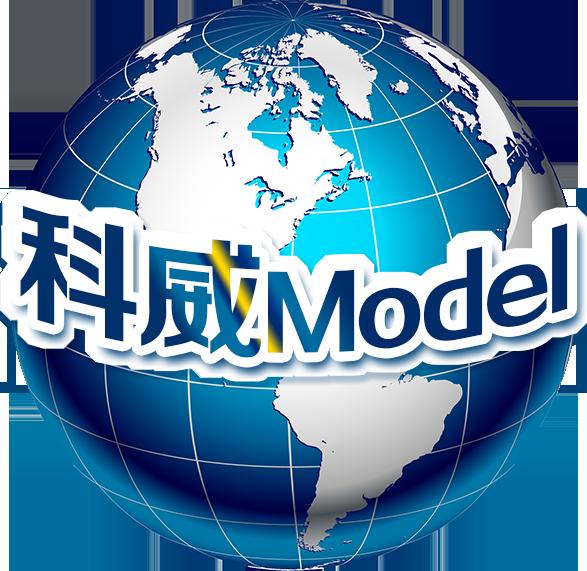長沙市科威模型制造有限公司