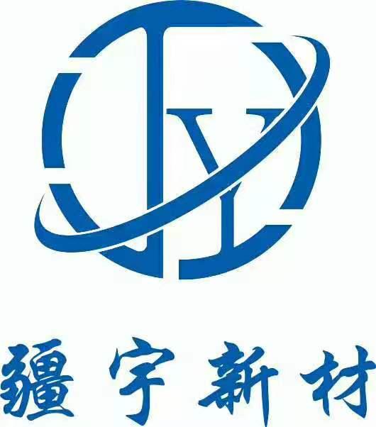 大連疆宇新材料科技有限公司