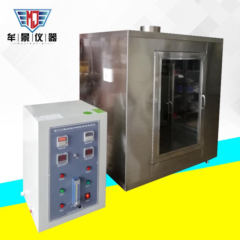 MU3132阻燃纸和纸板燃烧测试仪