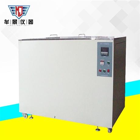 MU3082恒温水箱