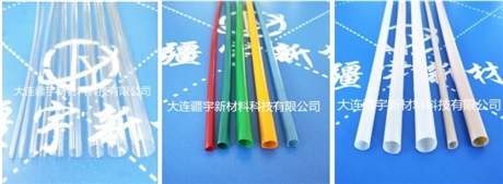 peek 熱縮管 超耐磨耐腐蝕耐高溫 不變形 吸入式電子霧 結晶非結