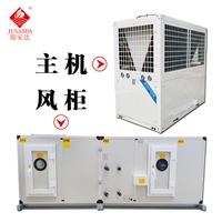 惠州净化风柜G-40ZKW八排管带初中效恒温恒湿空调定制