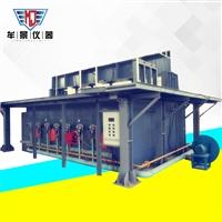 MU3114B建筑构件耐火试验水平炉