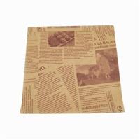 一次性西餐厅餐盘纸垫批发 定做 汉堡包专用防油纸 长期免费拿样