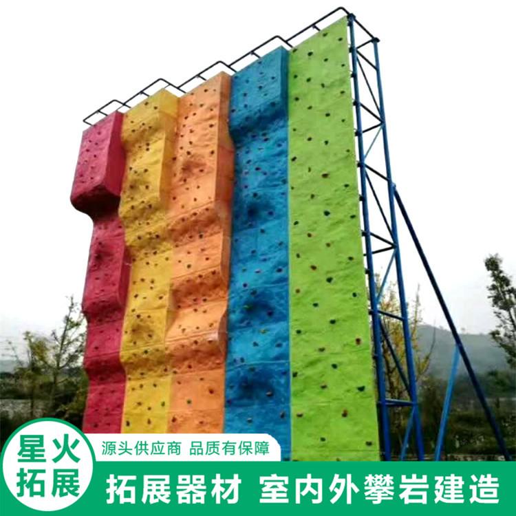 室内外攀岩墙 大型户外高空独立攀岩凸起墙