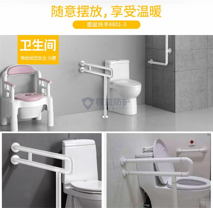 亿达卓卫生间老人扶手厕所马桶扶手架无障碍浴室坐便器折叠拉手