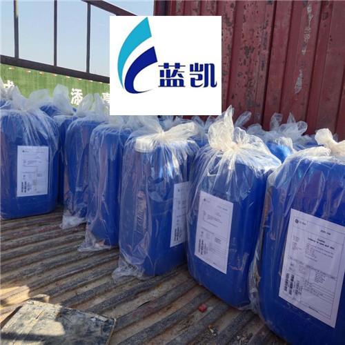 环县煤炭结壳剂/抑尘剂生产厂家