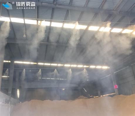 环保喷雾除尘