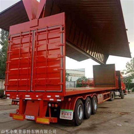13.75米翼展箱式半挂车14米飞翼厢式半挂车配置