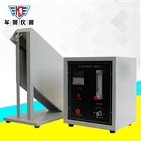 MU3176防火涂料测试仪隧道法
